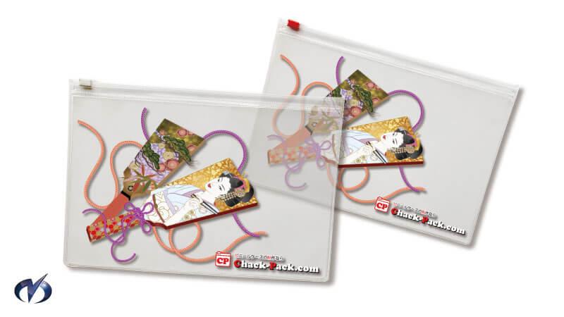 チャック付きポリオレフィンケース(多色印刷)