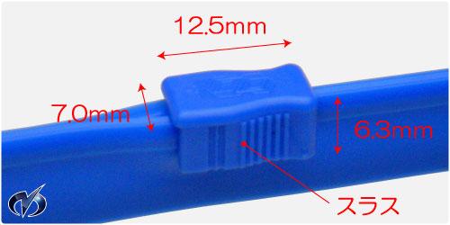 PVC用スラス概算寸法