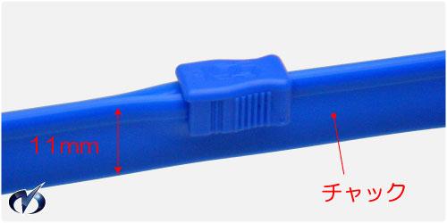 PVC用チャック概算寸法