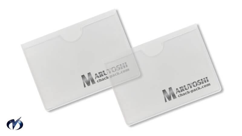 カードケース(カバーパックKP)